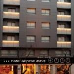 Hotel GENERAL ALAVA: