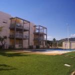Hotel SERENA MAR: