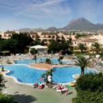 Hotel ALBIR GARDEN: