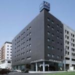 Hotel AC ALGECIRAS: