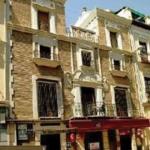 Hotel HOSTAL COLON ANTEQUERA MALAGA :