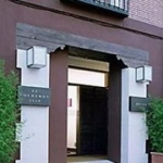 Hotel EL COCHERON 1919: