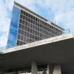 Hotel GUARANI ESPLENDOR: