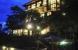 Exterior: Hotel SANGRIA Zone: Bandung Indonesia
