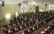 Congress Centre: Hotel WINTER GARDEN Zone: Bergamo Italy