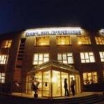 Hotel HW HOTEL - HAUS AM NIEDERFELD: