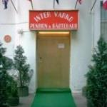 Hotel HOTEL PENSION INTERVARKO: