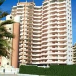 Hotel AMATISTA APARTMENTS:
