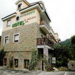 Hotel HOTEL MOLINO DEL PARTIDOR: