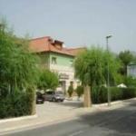 Hotel MONTAÑA: