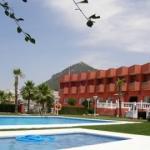 Hotel EL MIRADOR: