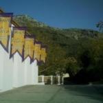 Hotel LOS ALMENDROS: