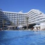 Hotel RIMONIM EILAT (NEPTUNE):