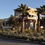 Hotel AR GOLF ALMERIMAR: