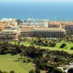 Hotel HOTEL GOLF ALMERIMAR: