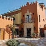 Hotel LOS JANDALOS VISTAHERMOSA: