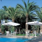 Hotel JARDIN MILENIO: