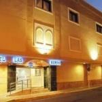 Hotel HOTEL LAS RAMPAS: