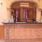 Hotel AGUR: