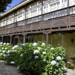 Hôtel RURAL LAS CALAS: