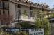 Esterno: Hotel HUERTA DEL LAUREL Zona: Granada Spagna