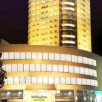 Hotel HOLIDAY INN DOWNTOWN HEFEI: