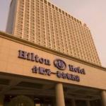 Hotel HILTON HEFEI: