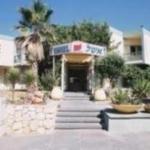 Hotel ESHEL HOTEL- HERZELIA: