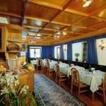 Hotel HOTEL GARNI FIMBA: