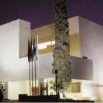 Hotel SANTA BEATRIZ DE SILVA: