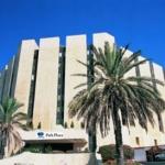Hotel PARK HOTEL JERUSALEM: