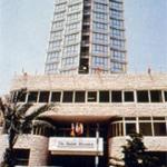 Hotel SHALOM: