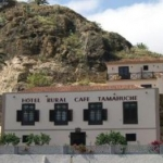 Hotel TAMAHUCHE: