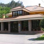 Hotel BENZUA: