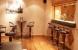 Indoor Bar: Hotel NORFOLK PLAZA Zone: London United Kingdom