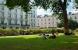 Sorroundings: Hotel NORFOLK PLAZA Zone: London United Kingdom