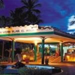 Hotel HESPERIA PLAYA EL AGUA: