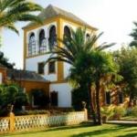 Hotel EL CORTIJO DE LOS MIMBRALES: