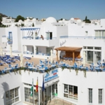 Hotel PUNTA DEL CANTAL HOTEL SUITES: