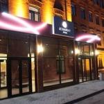 Hôtel AZIMUT TULSKAYA: