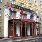 Hôtel Zolotoy Kolos: