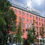 Hôtel MAXIMA ZARYA: