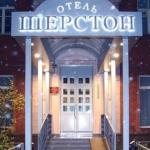 Hôtel SHERSTON: