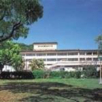 Hôtel KUJUKUSHIMA KANKO HOTEL :