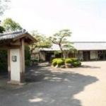 Hôtel NAGASAKI KOYOTEI: