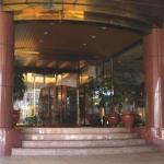 Hôtel LOISIR: