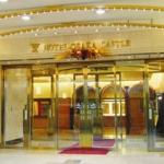 Hotel CASTLE: