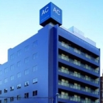 Hotel AC PONFERRADA: