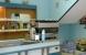 Bar Interno: Hotel ELISEO Zona: Rimini Italia