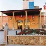 Hotel SALAMANCA FORUM :